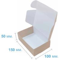 Коробка (150 x 100 x 50), крафт, подарочная