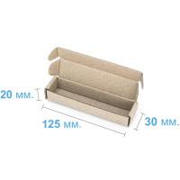 Коробка (125 x 30 x 20), бурая