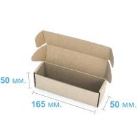 Коробка (165 x 50 x 50), бурая