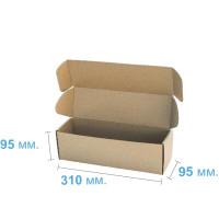Коробка (310 х 95 х 95), бурая