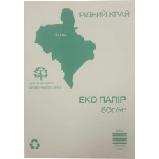 Эко-бумага офисная (А4, кремовая, 80г/м2)