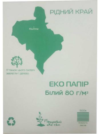 Эко-бумага офисная (А4, белая, 80г/м2)