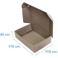 Коробка (175 x 115 x 45), бурая, 2-х слойная, подарочная