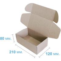 Коробка (210 х 120 х 80), бурая, 2-х слойная, подарочная