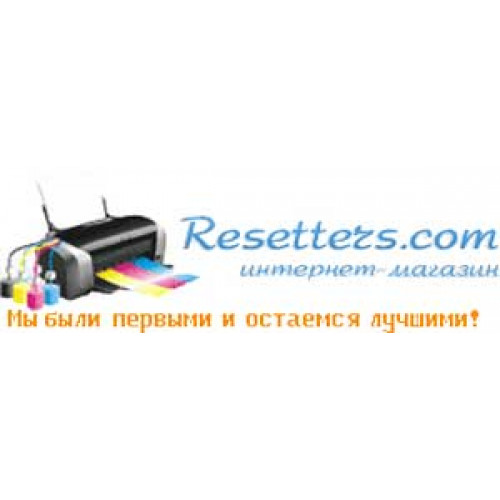 Resetters