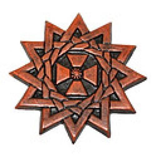 Вакула
