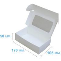 Коробка (170 x 105 x 50), белая, подарочная