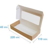 Коробка (220 x 110 x 40), крафт, подарочная
