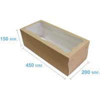 Коробка (450 x 200 x 150), крафт, подарочная
