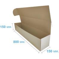 Коробка (800 х 150 х 150), бурая