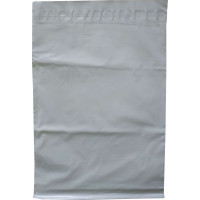 Курьерский пакет 190 мм. х 240 мм. (А5), c карманом, белый