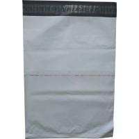 Курьерский пакет 240 мм. х 320 мм. (А4), с карманом, белый