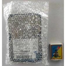 Пакет из ВПП (150мм. x 200мм.)