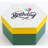 Коробка (200 х 170 х 100), подарочная, Happy birthday