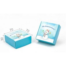 Коробка (070 х 70 х 30), подарочная, Мої вітаннячка