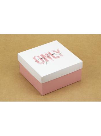 Коробка (140 х 140 х 70), подарочная, Only you
