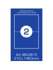 Этикетки самоклеящиеся (2 шт. на листе, 210 мм. х 148.5 мм., 100 л. в упак.)