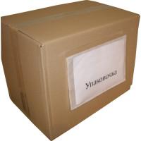 Пакет самоклеящийся (240 мм. х 160 мм., С5)