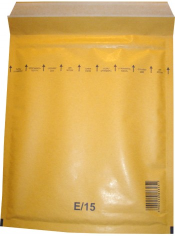Конверт бандерольный (220 мм. х 265 мм., E/15)